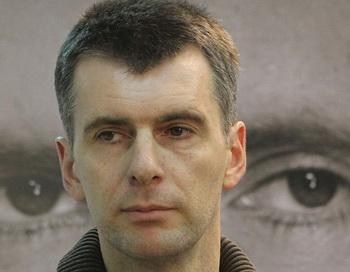 Предприниматель Михаил Прохоров. Фото РИА Новости