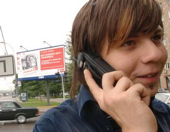 Мобильная связь. Фото РИА Новости
