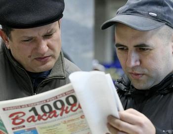 Безработные. Фото РИА Новости