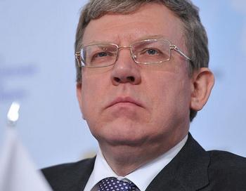 Экс-министр финансов РФ Алексей Кудрин. Фото РИА Новости