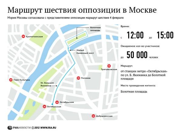 Маршрут шествия оппозиции в Москве
