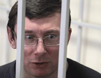Оглашение приговора экс-главе МВД Украины Юрию Луценко. Фото РИА Новости