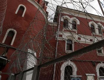 Бутырский следственный изолятор в Москве. Фото РИА Новости
