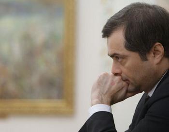 Владислав Сурков. Фото РИА Новости