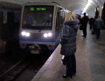 Московский метрополитен. Фото РИА Новости