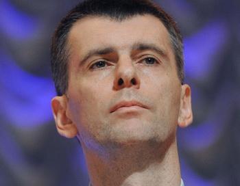 Миллиардер Михаил Прохоров. Фото РИА Новости