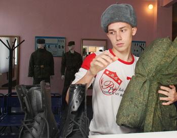 Призыв в армию. Фото РИА Новости