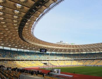Стадион национального спортивного комплекса