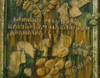 Реклама белорусской бульбинной. Фото: Семен Лопатин