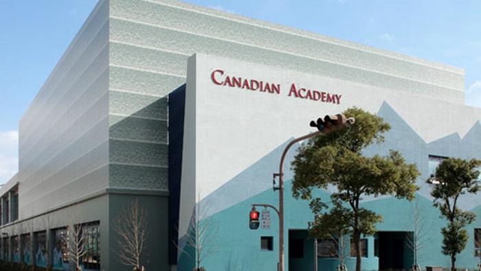 Канадская Академия