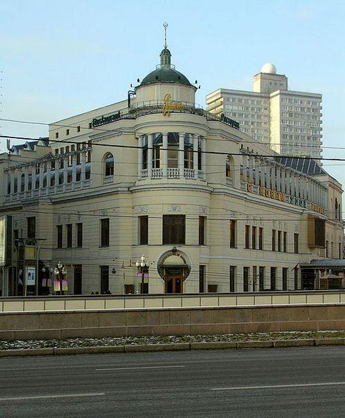 Ресторан Прага на Арбате. Фото:  NVO/wikimedia.org
