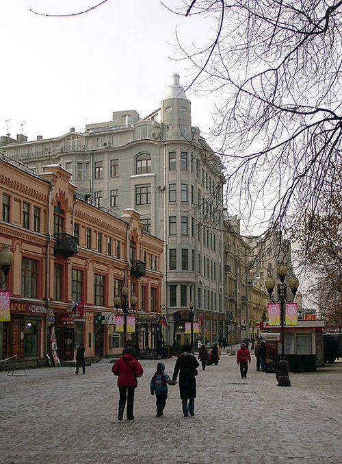Арбат. Фото: NVO/wikimedia.org