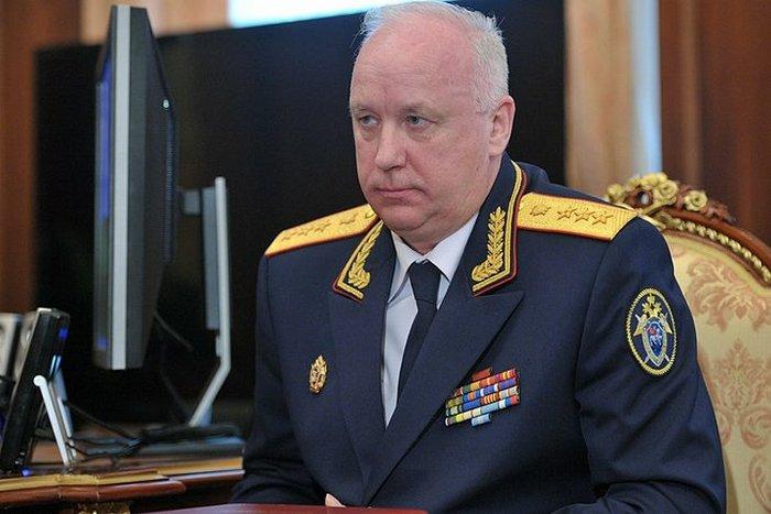 Александр Бастрыкин предлагает вернуть конфискацию имущества