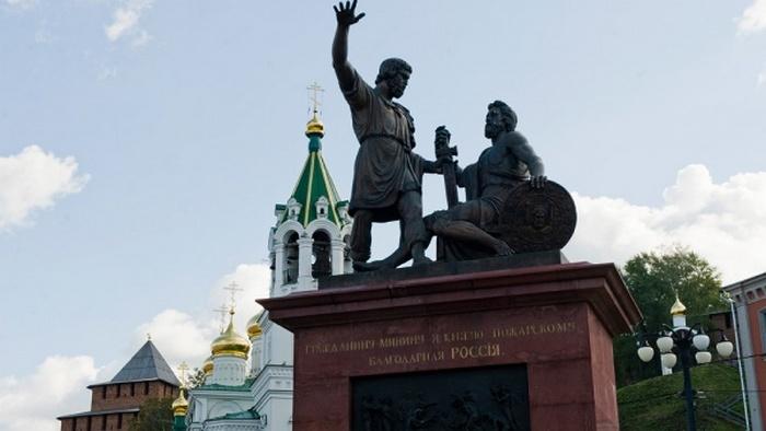 Памятник Минину и Пожарскому работы Зураба Церетели. Фото с сайта redigo.ru