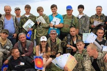 Награда и дипломы участников алтаского слёта кладоискателей. Фото с сайта  www.mdregion.ru
