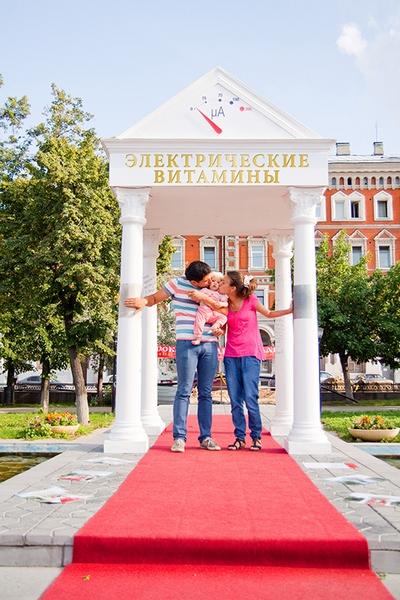 Арка «Электрические Витамины» в Нижнем Новгороде. Фото с сайта nnov.org