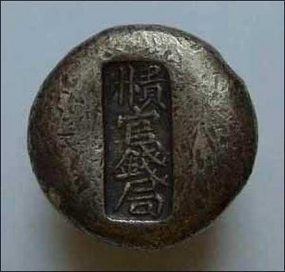 фото : news.zhengjian.org