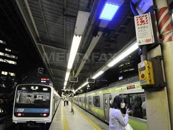Синие LED- диоды в японском метро.  Фото предоставлено пресс-службой депутата  МО