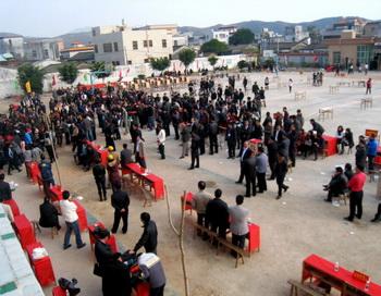 Жители Укань голосуют 1 февраля на выборах в избирательный комитет. Фото: STR/AFP/Getty Images