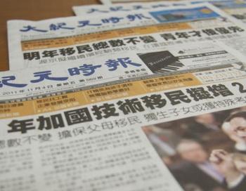 После начала освещения The Epoch Times обострившейся внутрипартийной борьбы КПК, трафик сайта китайской версии газеты резко подскочил с 1 млн просмотров страниц в день до 4 млн Фото: Великая Эпоха (The Epoch Times)