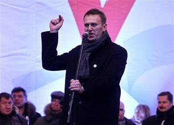 Проект Алексея Навального получит легальное финансирование. Фото: Getty Images