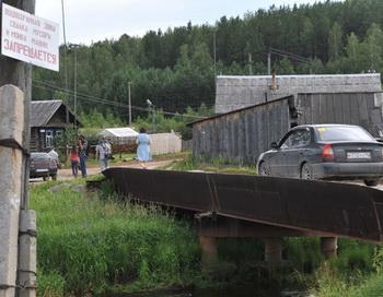 Поселок Сагра Свердловской области. Фото РИА Новости