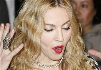 Мадонна. Фото: Getty Images