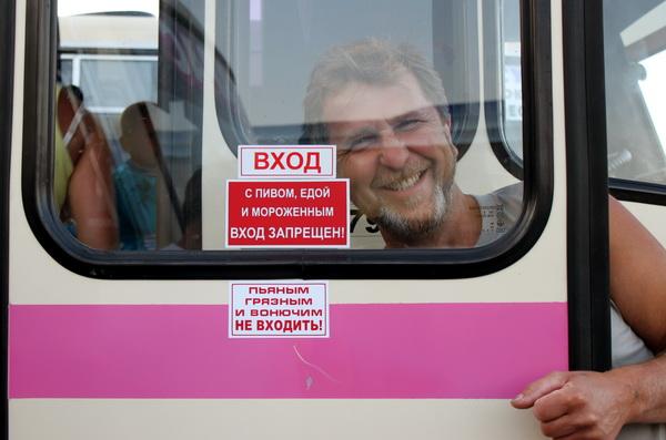 Вход запрещен! Просто фаст-фуд. Фото: Ирина Рудская/Великая Эпоха (The Epoch Times)