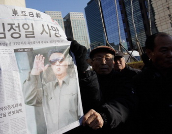 Ким Чен Ир. Фото: Chung Sung-Jun/Getty Images