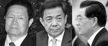 Чжоу Юнкан - секретарь Центрального политического и законодательного комитета коммунистической партии Китая в 2007 году, Бо Силай - секретарь комитета коммунистической партии Чунцина в марте 2011 года, китайский верховный лидер Ху Цзиньтао на встрече с лидерами ЕС в «Большом народном зале» в Пекине 15 февраля. (Слева направо) Фото: Teh Eng Koon, Feng Li, Hwee Young/AFP/Getty Images