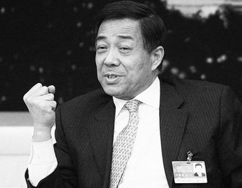 Бо Силай, секретарь комитета коммунистической партии Китая города Чунцин, в марте 2011 года. Фото: Feng Li/Getty Images