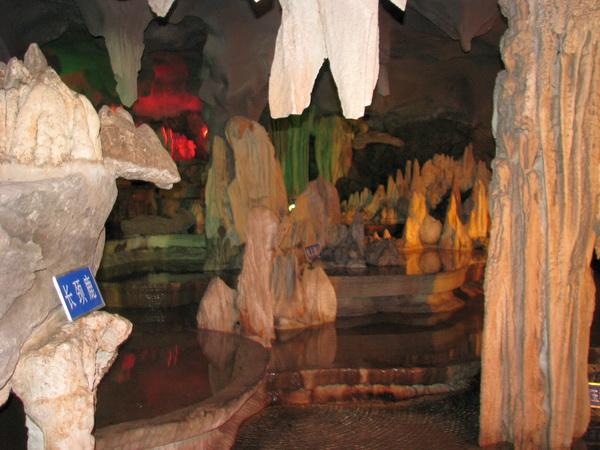 Пещера в музее камня. Фото: Ольга Судникович/Великая Эпоха (The Epoch Times)