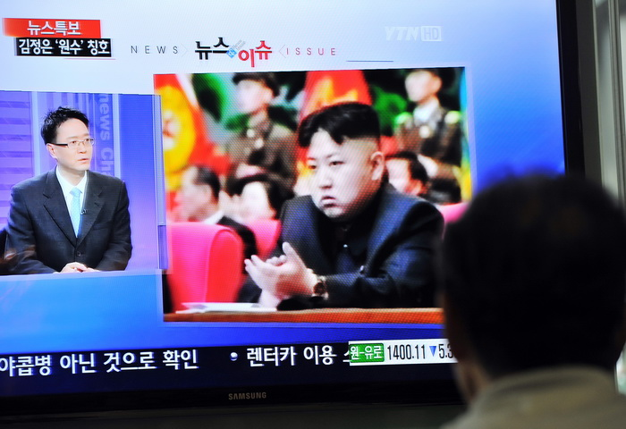 Южно-корейское телевидение сообщает о событиях в КНДР. Фото: JUNG YEON-JE/AFP/GettyImages
