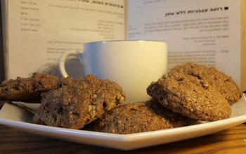 Овсяное печенье от Авигаль. Фото: Хава ТОР/Великая Эпоха