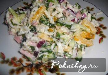 Салат с дайконом. Фото с сайта http://www.pokushay.ru/salati_i_zakuska/salati/