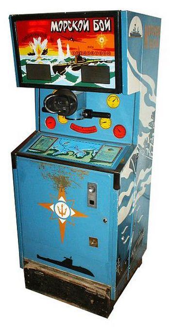 Автомат газированной воды. Фото: Black1972/ru.wikipedia.org