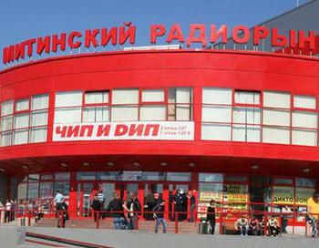 Митино. Фото с сайта  videosb-mitino.ru