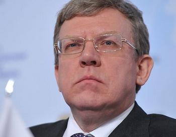 Бывший министр финансов РФ Алексей Кудрин. Фото РИА Новости