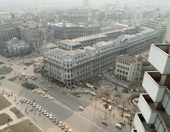 Вид на Бухарест. Фото РИА Новости