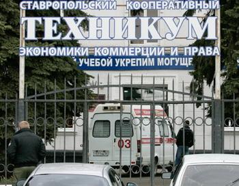 Техникум. Фото РИА Новости