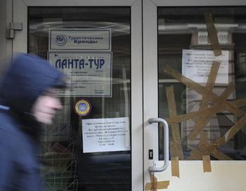 Офис компании «Ланта-Тур». Фото РИА Новости