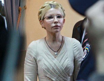 Экс-премьер-министр Украины и лидер партии