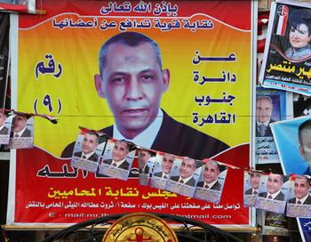 Предвыборная ситуация в столице Египта. Фото РИА Новости