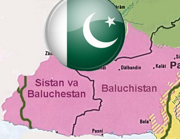 Пакистан. Коллаж РИА Новости
