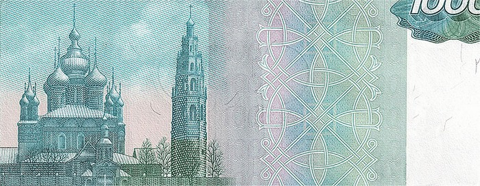 В Китае признали российские деньги. Фото с сайта startinvest.com/vygodnye-vklady
