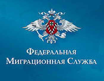 В центре столицы РФ проживает наибольшее количество эмигрантов по сравнению со спальными районами столицы, как установили сотрудники Федеральной миграционной службы. Фото: fms.gov.ru