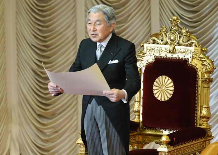 Япония. Император Акихито. Фото: KAZUHIRO NOGI/AFP/Getty Images