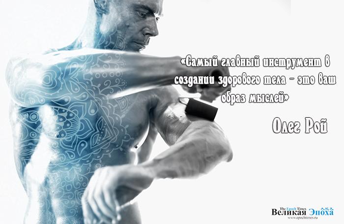 Мотивирующие цитаты. Коллаж: Кирилл БЕЛАН. Великая Эпоха (The Epoch Times)