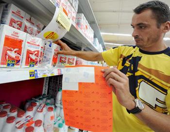 Пищевые добавки могут быть опасными. Фото: FRANK PERRY/ AFP/Getty Images