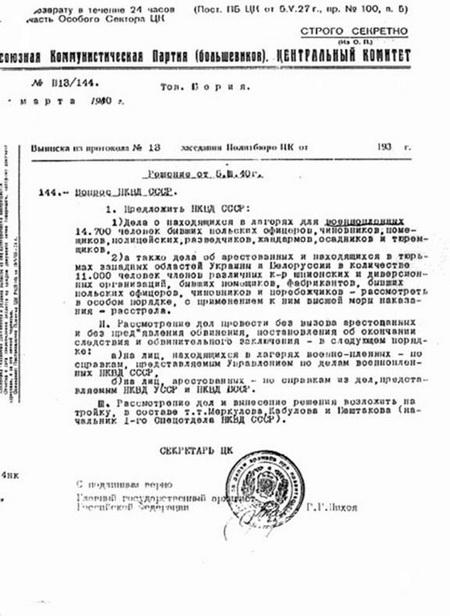 Выписка из протокола № 13 заседания Политбюро ЦК, на котором стоит имя Лаврентия Берии о решении 5 марта 1940 года расстрелять в общей сложности 25 тыс. 700 польских «военнопленных».Источник: РГАСПИ Ф. 17 оп. 166 дело 621 лист 135. Архивный экземпляр оригинального отпуска, позднее переоформленный, как частично заверенная копия. Фото с сайта: katyn.ru
